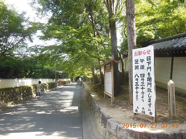 2015關西10日自由行0727〈2〉.23.JPG