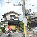 2015關西10日自由行0727〈2〉.48.JPG