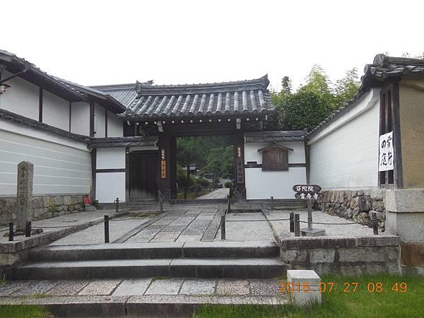 2015關西10日自由行0727〈2〉.47.JPG