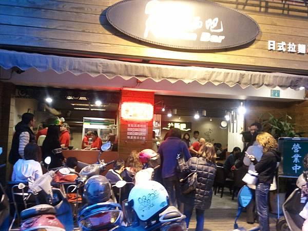 2011-03-31 18.08.15.jpg