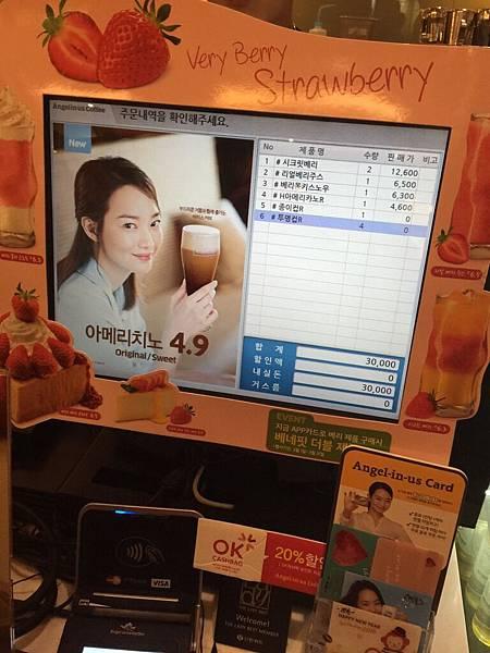 322 釜山 Day 1 曾兒_3830.jpg