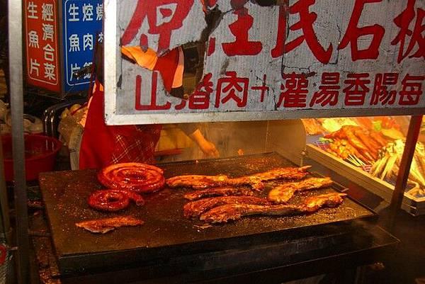 石板山豬肉