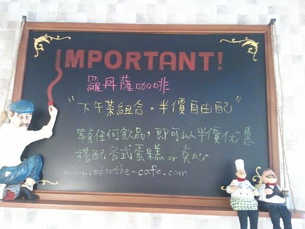 2010-09-16 13.01.50.jpg