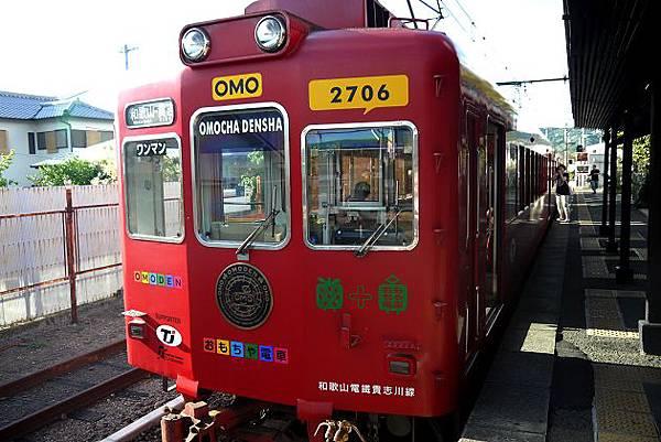 P1300643(001)