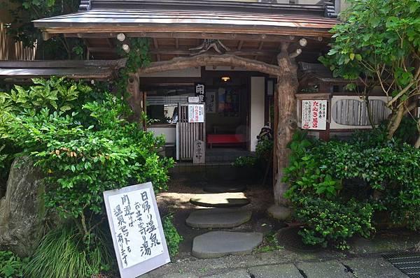 yahiko_003.jpg