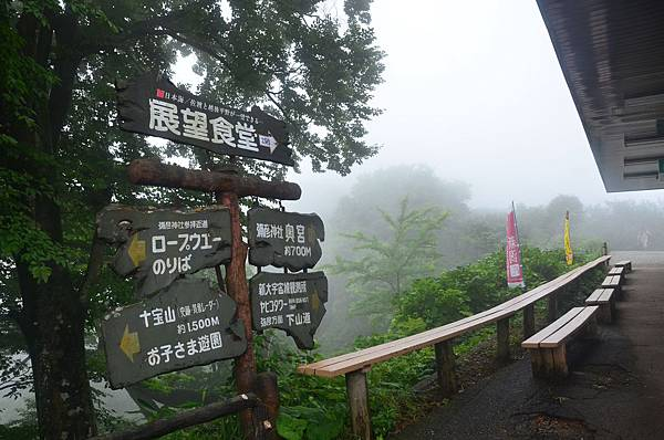 yahiko_025.jpg
