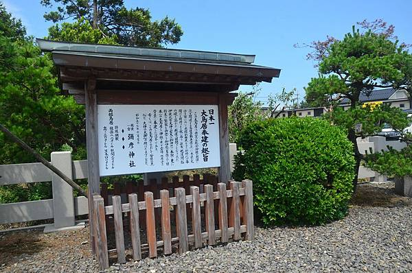 yahiko_050.jpg