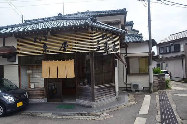 yahiko_002.jpg