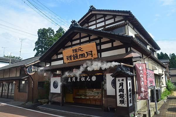 tsukioka_004.jpg
