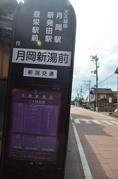 tsukioka_010.jpg