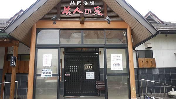 tsukioka_030.jpg