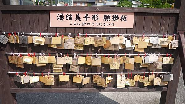 tsukioka_037.jpg
