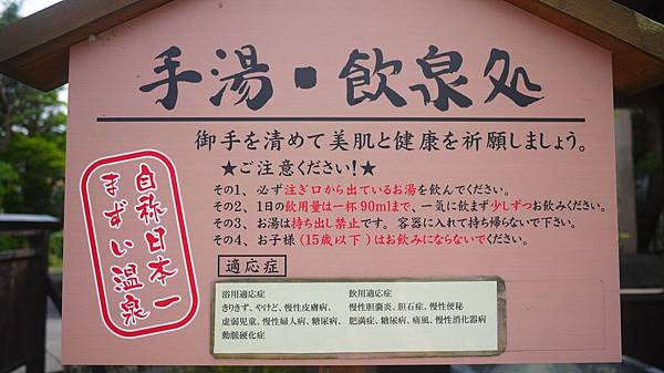 tsukioka_039.jpg