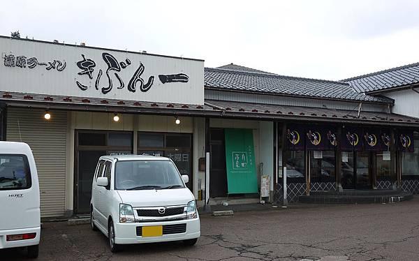 tsukioka_025.jpg