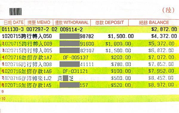 0207F2D8-63D2-46BC-8F60-EC5