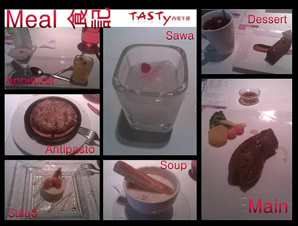 Meal 食記 Tasty.jpg