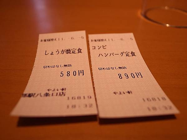 R0026617.JPG