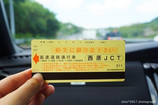 0123DSC09800.JPG