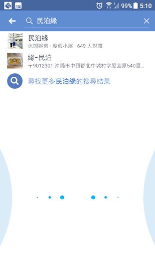 0123Screenshot_20170822-171026.png
