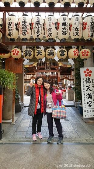 0123日本京都旅遊_180225_0032.jpg