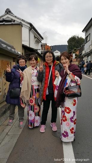 0123日本京都旅遊_180225_0041.jpg