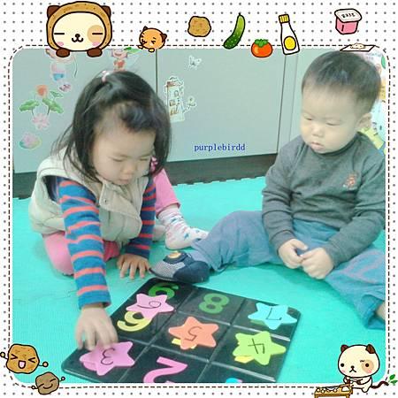 20140219_090528_副本