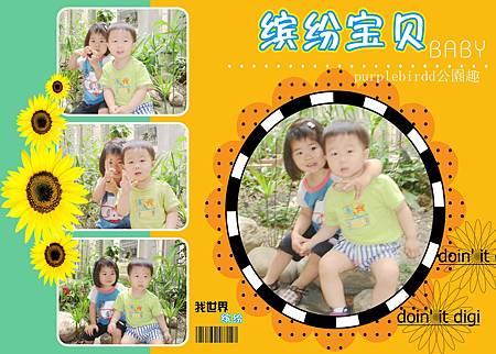 DSC09974_副本_副本