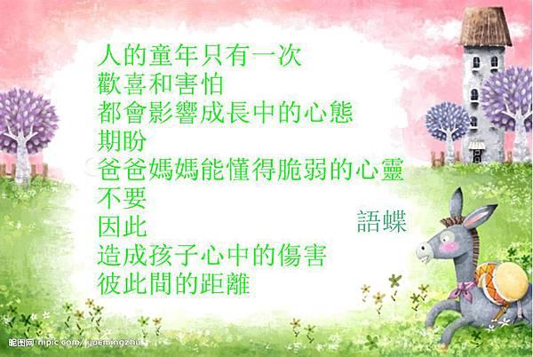 200836111936189_2_副本