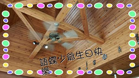 2014-09-03-18-52-40_deco_mh1409742194872