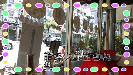 2014-09-03-18-52-12_deco_mh1409742248486
