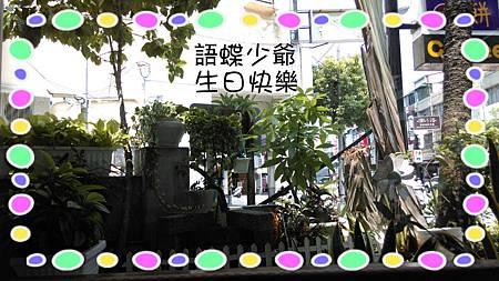 2014-09-03-18-51-34_deco_mh1409742286969