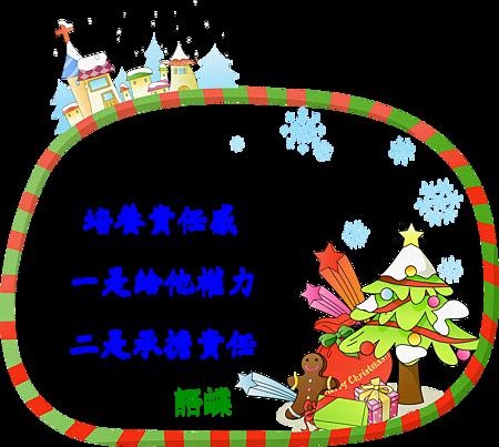 2548970_150059068689_2_副本_副本