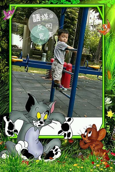 photo_20140915_092109_mh1410744840352