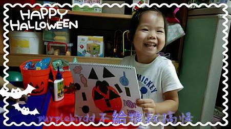 2014-10-31-09-59-19_deco_mh1414721208851
