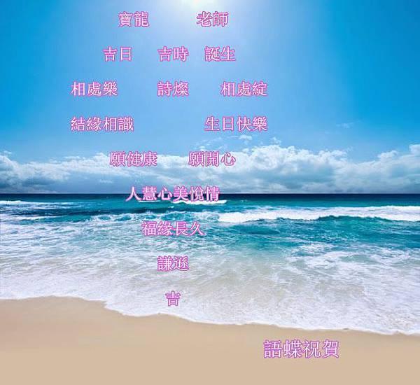 09U58PICm9v_副本
