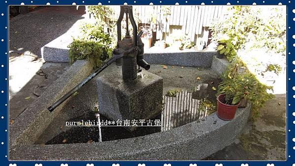 IMAG1141_副本