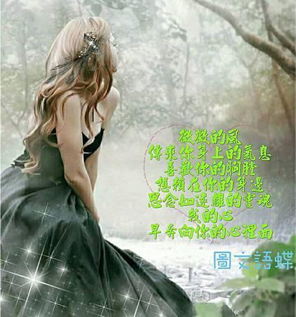2015-01-01-09-56-36-982