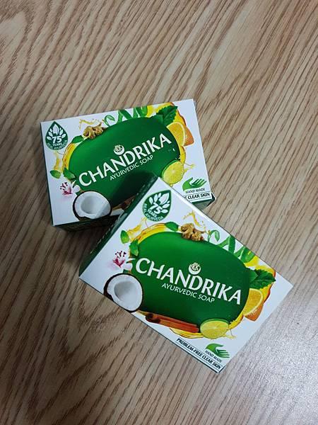 【清潔】CHANDRIKA香蒂卡印度奇蹟皂 阿育吠陀藥草經典手工皂 體驗分享