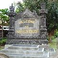 Jun 10, 2006 in Nusadau