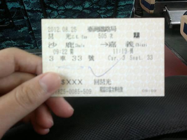 201208253852.jpg