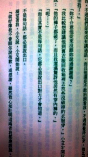 2012112643401.jpg