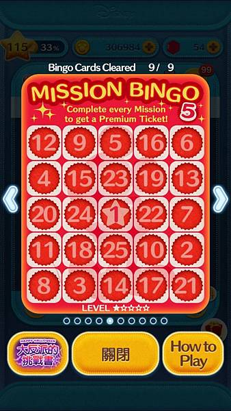 tsum tsum bingo5.jpg