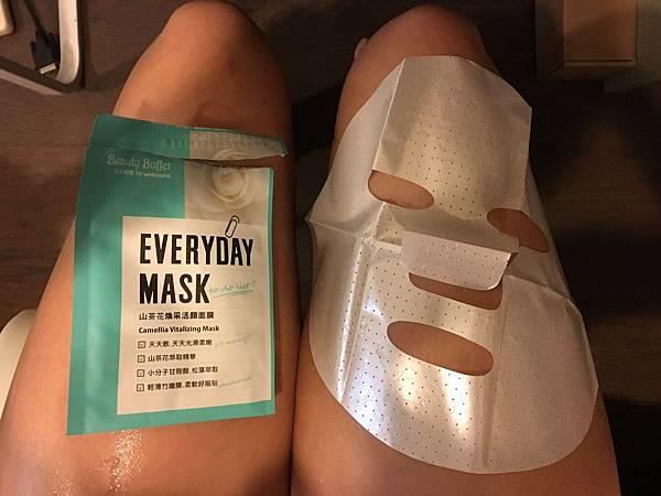 面膜 everyday mask