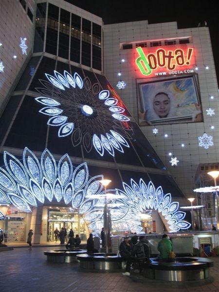 2009韓國 018.jpg