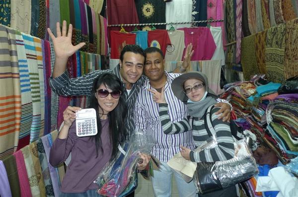 Egypt1-1273.JPG