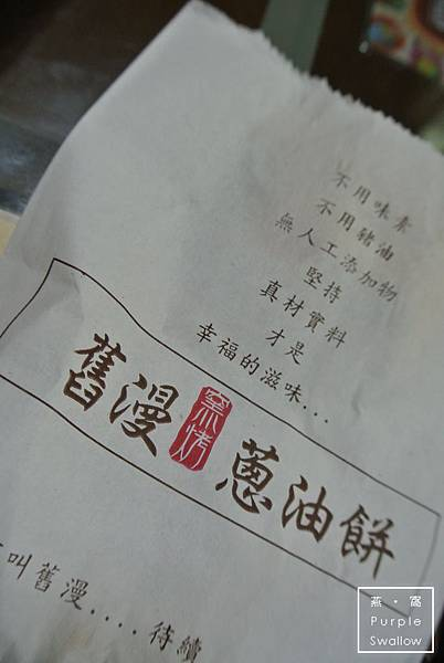 DSC_4424.JPG