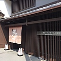 IMG_8036.JPG