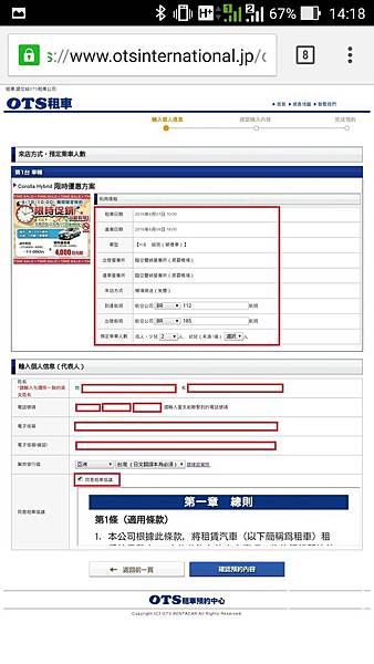 Okinawa-OTS_97.jpg