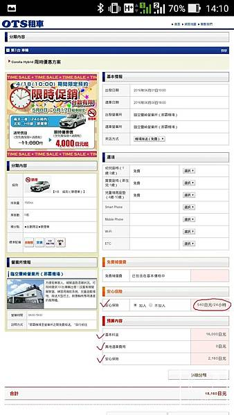 Okinawa-OTS_3050.jpg
