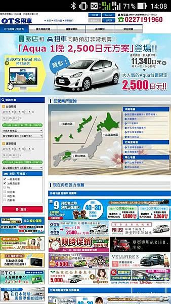 Okinawa-OTS_3515.jpg
